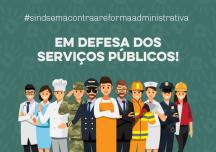 Não à Reforma Administrativa!