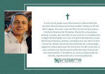 Homenagem – Daniel Vasconcelos Guimarães