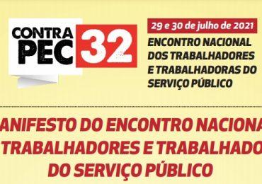 Manifesto do Encontro Nacional dos Trabalhadores e Trabalhadoras do Serviço Público